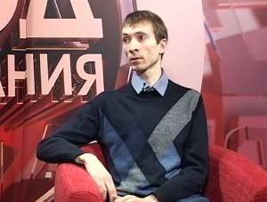 Vitaly Romanchuk