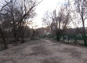 Park pohoroshel