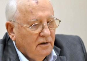 Den otstavki Gorbacheva