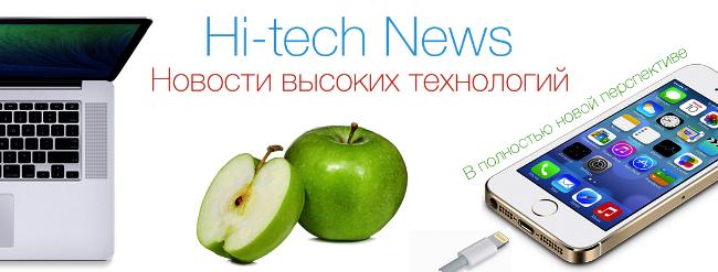 650x247 Hi-tech News
