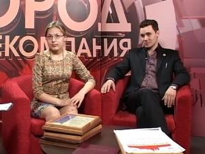 Konstantin Mikhailov and Alina Lavrentiev