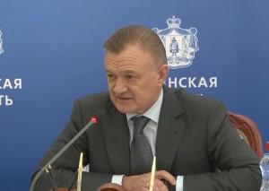 Presskonferenciya gubernatora