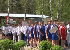 Prezidentskie sostyazaniya