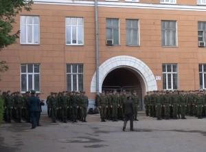 Studencheskiy poryadok