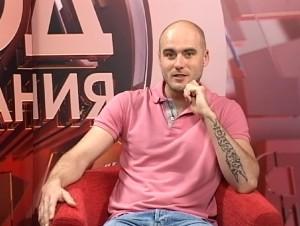 Vadim Cashier