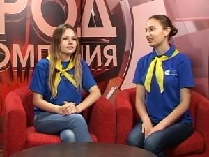 Catherine Protasova i Adel Semerikova