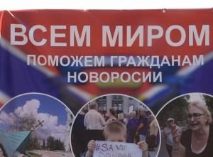 Pomosh gitelyam Donbasa
