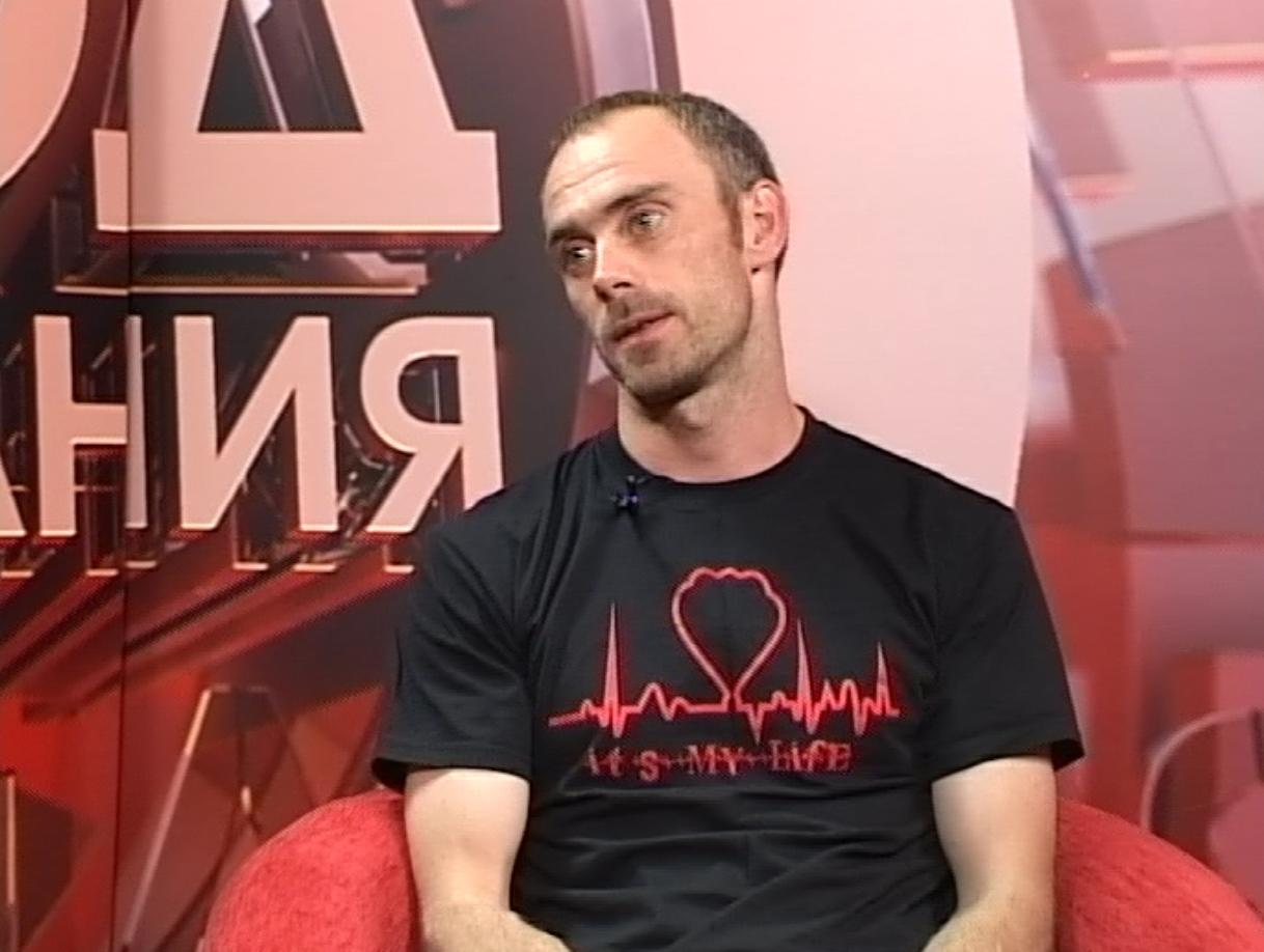 Александр маврин фото работа онлайн петровск