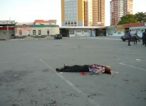 Suicid na rinke