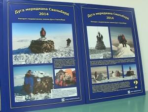 Expedition na Spitsbergen