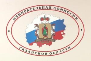 Izbiratelnaya Komissiya