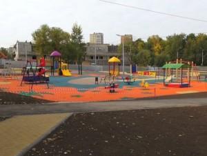 Noviy park