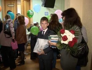 Ukrainskie deti