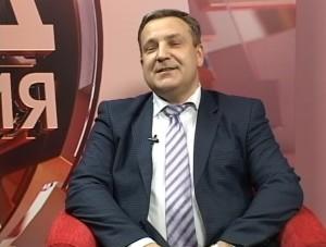 Basil Strahov