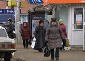 Moshenniki obmanivaut pensionerov