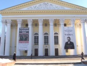 Ryazanskiy Teatr drami