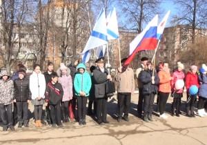 Krim v Rossii