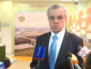 Zasedanie v oblastnoy dume