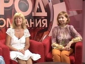 Larisa Elena Turchannikova Ionova
