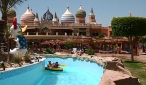 Egipit
