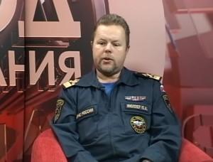 Yuri Mueller
