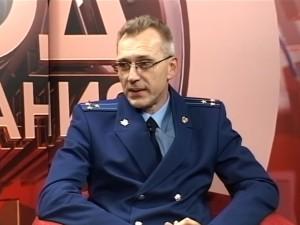 Alex Dikarev