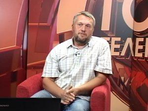 Alex Busarov