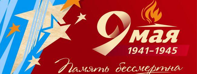 3520x1773_1160300_[www.ArtFile.ru]