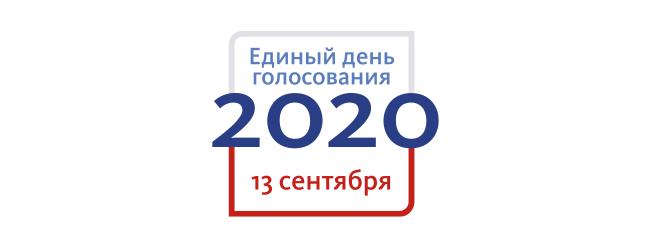 vybory2020